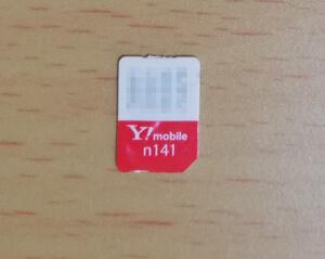 SIMカード n141