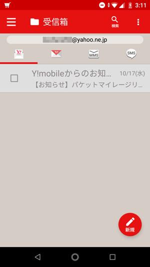 @yahoo.ne.jp