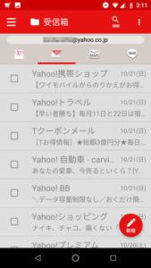 @yahoo.co.jp
